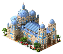 File:Marseille Cathedral.png