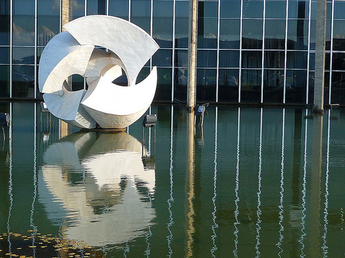 File:RealWorld Meteor Sculpture.jpg