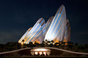 Front-view-of-Zayed-National-Museum-by-night