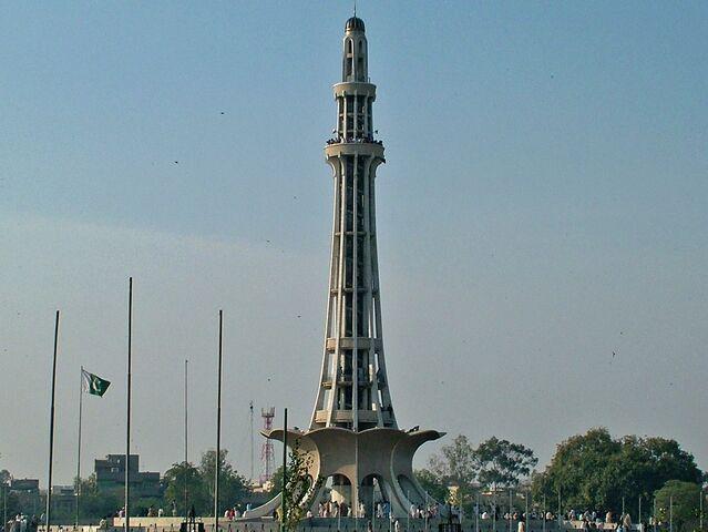 File:Minar-e-Pakistan Lahore.jpg