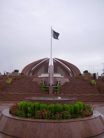 File:RealWorld Pakistan Monument.jpg