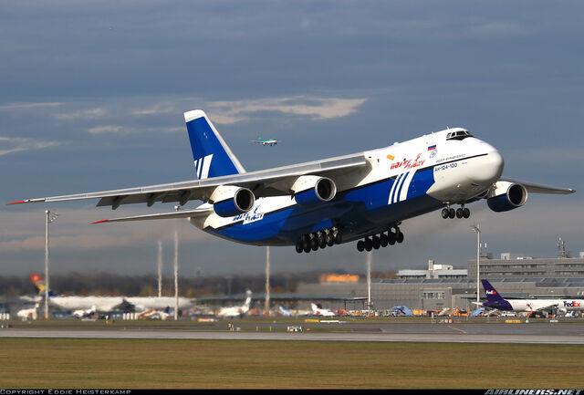 File:RealWorld Multipurpose Jet.jpg