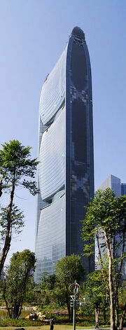 RealWorld Pearl River Tower