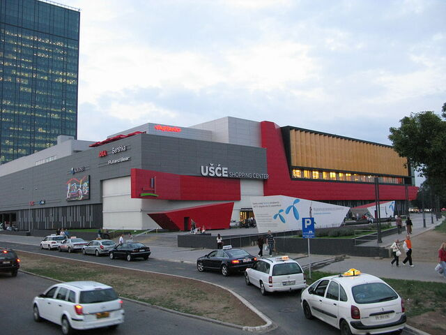 File:Real World Shopping Mall.jpg