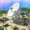 File:Quest Reflector Antenna.png