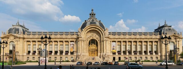 File:RealWorld Petit Palais.jpg