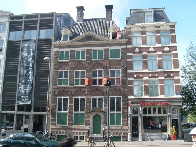 File:Rembrandt House Museum.jpg