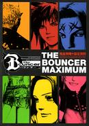 TheBouncerGuidebook