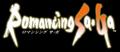 RomancingLogo.png