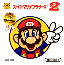 Super Mario Bros. The Lost Levels Boxart Japan