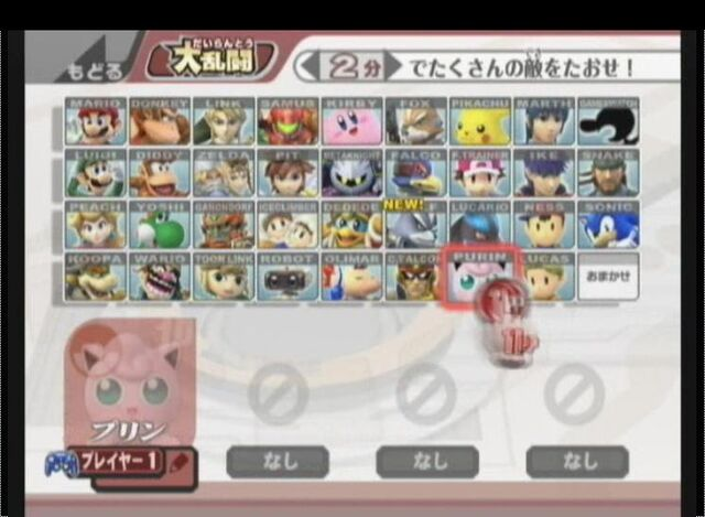 File:1 Characters.jpg