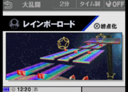 SSB4-Rainbow Road Select Screen 002