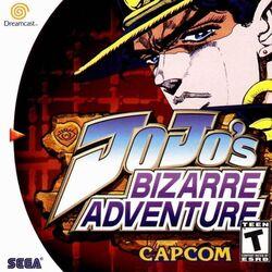 600px-JoJo's Sega Dreamcast