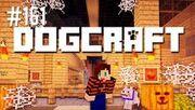 DOG O LANTERN DOGCRAFT EP 161 244533528 thumbnail