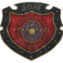 File:Dolg Patch.png