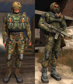 SCS Guardian of Freedom Armour