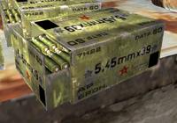 Build 1844 5.45mm BP ammobox