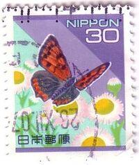 30 Yen