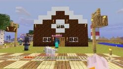 Minecraft Xbox - Stampy's Hot Buns 91