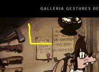 Galleria screenshot