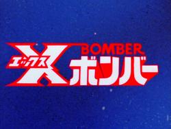 X-Bomber-logo