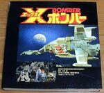 X Bomber (LD-Box)