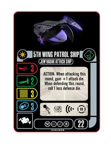 File:Ships-5th-Wing-Patrol-Ship.jpg