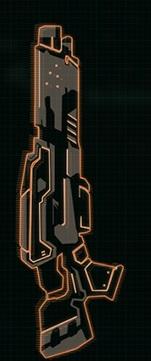 File:HellfireShotgun SC2-NCO Art1.jpg