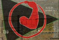 DominionFleetLogo SC1 CineInauguration1