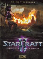 Heart of the Swarm SC2 Cover3