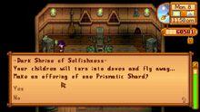 ShrineScreenshot1