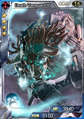 Death Vanguard III