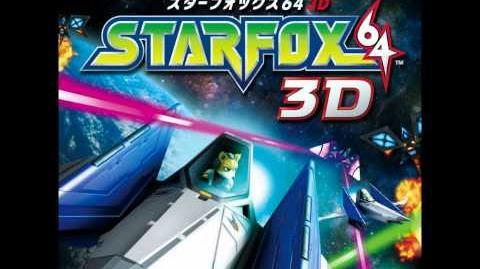 Star Fox 64 3D/Videos