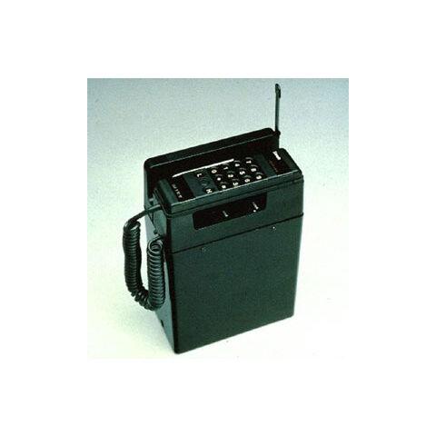 Older model radiotelephone