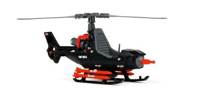 File:Assault microcopter.jpg