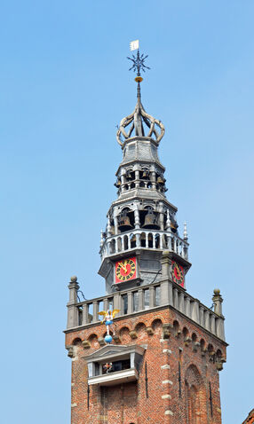 File:Melody Tower.jpg