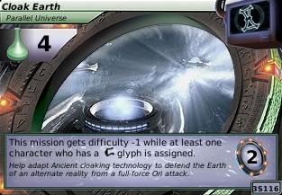 File:Cloak Earth.jpg