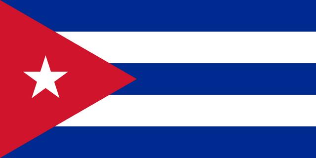 File:CubaFlag.png