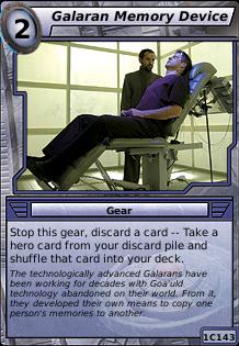 File:Galaran Memory Device.png
