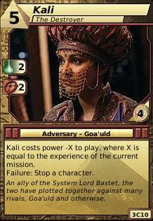 File:Kali (The Destroyer).jpg