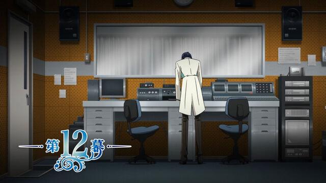File:Episode 12.jpg
