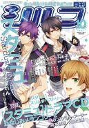 October 2016 Issue of Dengeki's Sylph