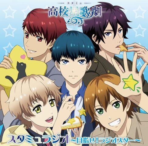 File:Sutamyu Radio ~Mezase! Radio Star~.jpg