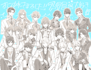 Celebrating the anime's run