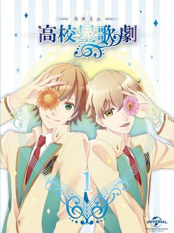 File:DVD1.jpg
