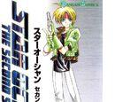 Star Ocean: The Second Story (Manga)