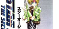 Star Ocean: The Second Story (Manga)