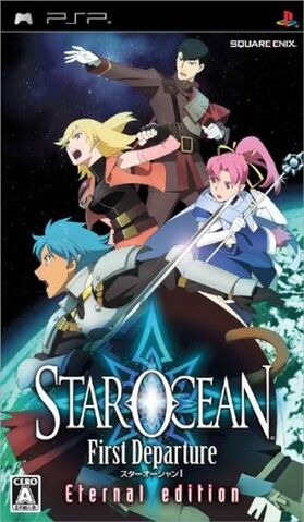 File:Star Ocean First Departure Eternal Edition Cover.jpg
