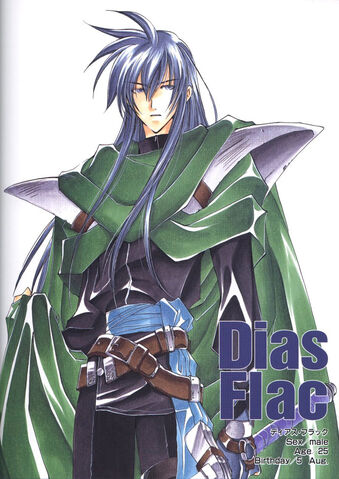 File:Dias (Star Ocean Second Story Manga).jpg