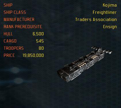 File:Kojima ship.jpg